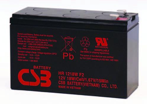 CSB-HR 12V 4.5Ah