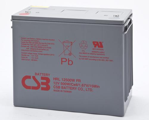 CSB-HRL 12V 125Ah